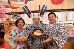 """ชวนมาดื่มด่ำบรรยากาศญี่ปุ่น ในงาน """"Japan Signature by AEON"""""""