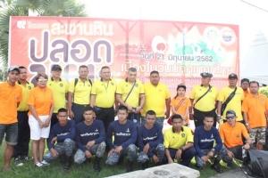 ชมรมมัคคุเทศก์ท้องถิ่นภูเก็ตรวมตัวจัดกิจกรรมเก็บขยะ เนื่องในวันมัคคุเทศก์ไทย