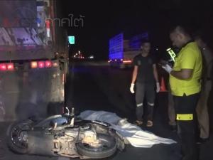 สลด! อดีตนักฟุตบอลทีมชาติไทยขี่ จยย.ชนท้ายรถพ่วงจอดริมทางเสียชีวิต