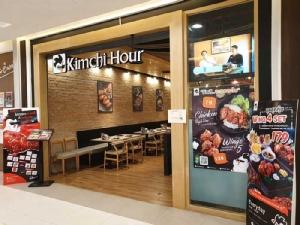 """""""กิมจิ อาว"""" ร้านไก่ทอดเกาหลีสูตรต้นตำรับ ชวนอิ่มไม่อั้นกับบุฟเฟต์"""