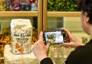 จีนใช้บิ๊กดาต้า อินเทอร์เน็ตพลัส ช่วยแก้ปัญหาความปลอดภัยอาหาร