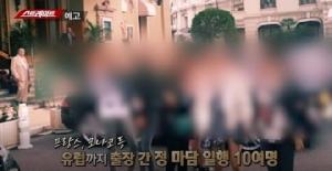"""งานเข้าต่อเนื่อง! กล่าวหา """"ยางฮยอนซอก"""" จัดหาโสเภณีนับ 10 ให้นักลงทุนมาเลเซีย"""