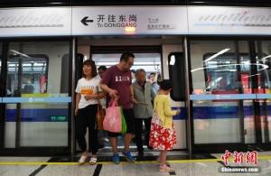 หลานโจวเปิดรถไฟใต้ดิน ลอดแม่น้ำเหลืองสายแรก