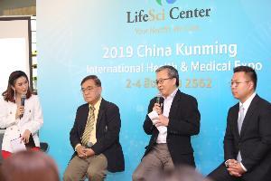 ชวนผู้ประกอบการสุขภาพ-แพทย์ไทยบุกเมืองจีน 2-4 ส.ค.นี้