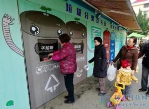 เซี่ยงไฮ้เริ่มใช้กฎข้อบังคับแยกประเภทขยะสัปดาห์นี้ ผู้ฝ่าฝืนถูกปรับ 1,000 ถึง กว่า 240,000 บาท