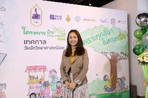 นางฤทัย จงสฤษดิ์ ผู้แทนกรรมการ โครงการบ้านนักวิทยาศาสตร์น้อย ประเทศไทย