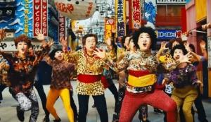 """""""คุณป้าโอซากา"""" เต้นสนั่นเมืองต้อนรับประชุม G20 (ชมคลิป)"""