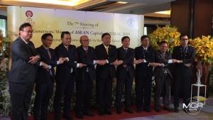 """""""อัศวิน"""" เปิดประชุมผู้นำเมืองหลวงอาเซียน ชูโครงการพัฒนาเด็ก-ท่องเที่ยวเชิงนิเวศ"""