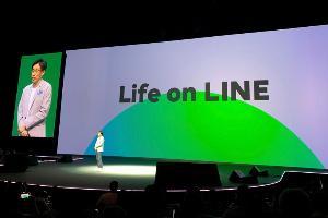 LINE ชูแนวคิดใหม่ 'LINE สำหรับทุกไลฟ์สไตล์'