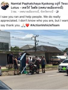 """ชื่นชม! ทีมถ่ายทำฉากแอ็กชัน """"Fast 9"""" พยายามช่วยหญิงขับ จยย.พ่วงข้าง ถูกรถชนคว่ำกลางถนนกระบี่"""