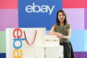 24 ปี eBay วันนี้ต้องเปลี่ยนเกม (Cyber Weekend)