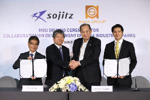 สหพัฒน์ จับมือ โซจิทสึ (Sojitz) พัฒนา 4 สวนอุตสาหกรรมเครือสหพัฒน์