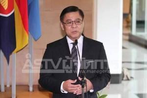 """สผ.นำคณะผู้แทนไทยขอเสียงสนับสนุนนั่ง """"กรรมการมรดกโลก"""" วาระปี 62-66"""