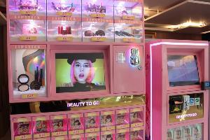 สวยกดได้! ตู้กดเครื่องสำอาง 'beWild cosmetics' เจ้าแรกในไทย