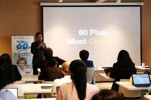 พาณิชย์เปิดห้องเรียนวัยเก๋า 60+ ค้าออนไลน์ขายทั่วโลก