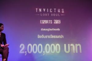 """""""Invictus"""" เตรียมเปิดทัวร์นาเม้นท์อีสปอร์ต ชิงเงินรางวัล 2 ล้าน!"""