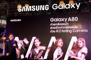 Samsung ส่ง Galaxy A80 เวอร์ชัน Blackpink ขายในไทยจำนวนจำกัด