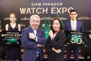 นาฬิกาโลกพุ่งเป้ารุกตลาดเอเชีย ไทยติดท็อป 15 นำเข้าสวิสแบรนด์