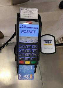 พอสเน็ท ผ่านมาตรฐานความปลอดภัย PCI DSS หวังสร้างความเชื่อมั่นลูกค้าเก่าดึงดูดลูกค้าใหม่