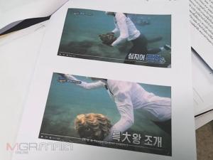 อุทยานแห่งชาติหาดเจ้าไหมโร่แจ้งจับ บ.ถ่ายทำรายการเกาหลี เหตุจับหอยมือเสือปรุงอาหาร