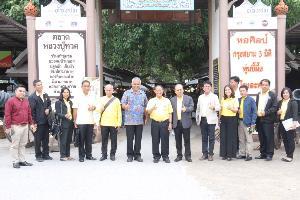 พช.เตรียมเปิดศูนย์ OTOP OUTLET ใหญ่สุดในไทย