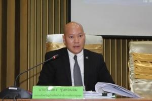 จ่อออกหมายเรียกเพิกถอนวีซ่าต่างชาติสนับสนุนคดีบ้านลอยน้ำ ประกาศรัฐอิสระในเขตทะเลต่อเนื่องของไทย