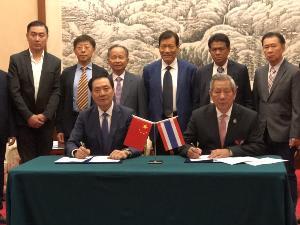 สภาไทยจีนฯ ลงนามความร่วมมือสมาคมพัฒนาเศรษฐกิจจีนเอเชีย กระชับด้านการค้า