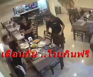 แชร์สนั่น!! คลิปลูกค้าร้านอาหารในเมืองพัทยาดึงขนขาใส่จานหวังโวยกินฟรี สุดท้ายถูกวิจารณ์ยับ