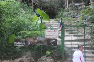 ทบ.เปิดลานหน้าถ้ำหลวงจัดงานวันคนอาสาโลก-รำลึกรวมพลังช่วย 13 หมูป่าฯ ออกถ้ำ