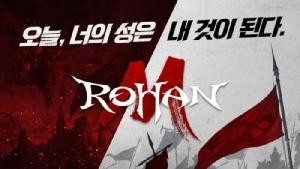 """เพลย์วิธ ประกาศกร้าว """"Rohan M"""" เปิดให้บริการปลายปีนี้แน่นอน!"""