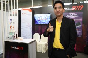 "CAT ร่วมสนับสนุนงาน ""Thailand Cybersecurity 2019"" ผลักดันไทยสู่ยุคเศรษฐกิจและสังคมดิจิทัลอย่างปลอดภัย"