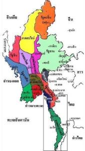 มะริด : ภูมิรัฐประศาสนศาสตร์ข้ามคาบสมุทรไทย