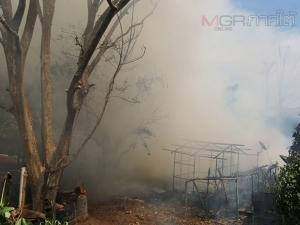 วอดหมด! เกิดเหตุเพลิงไหม้บ้านพักคนงานในโรงงานเฟอร์นิเจอร์กลางเมืองตรัง