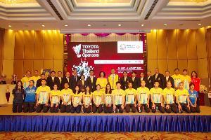 โตโยต้า สนับสนุนจัด Toyota Thailand Open 2019 ชิงถ้วย ร.10