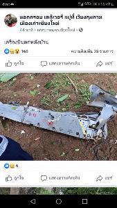 เครื่องฝึกบินกองบิน 41 ตกใกล้เมืองเก่าเวียงกุมกาม นักบินเสียชีวิต 1 บาดเจ็บ 1