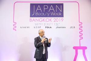 Japan Beauty Week สานกระชับมิตรภาพ 2 ประเทศ 132 ปี สถาปนาความสัมพันธ์ทางการทูตไทยและญี่ปุ่น