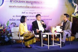 กรมหม่อนไหม ส่งเสริมศักยภาพผลิตภัณฑ์ไหมไทย จัดประกวดเส้นไหม ผ้าไหมตรานกยูงพระราชทานและผลิตภัณฑ์หม่อนไหม ระดับประเทศ ประจำปี 2562