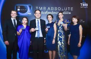 ทีเอ็มบี เปิดตัวบัตรเครดิตใหม่ TMB ABSOLUTE บัตรเครดิตระดับบนที่มาพร้อมเอกสิทธิ์เหนือกว่า พาเหรดดาราและเซเลบริตี้ชั้นนำร่วมสัมผัสประสบการณ์คับคั่ง
