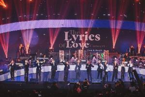 """อลังการงานมิวสิคสมรสหมู่ครั้งประวัติศาสตร์ """"The Lyrics Of Love : Greatest Hits Of Dee Boyd"""""""