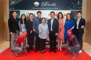 """กรุงไทยปิดโรงฉาย Spiderman : Far From Home เอกสิทธิ์เหนือระดับ เฉพาะลูกค้า Wealth ในงาน """"Krungthai the Worth NEXTclusive Night"""""""