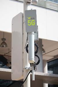 AIS จ่ายค่าคลื่น 900 MHz งวด 3 4,301 ล้านบาท พร้อมทดสอบ 5G ที่ม.อ.