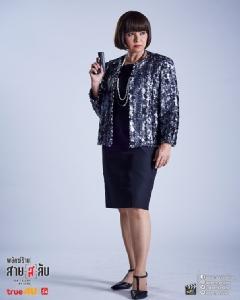 """พยัคฆ์ร้ายสาย(ส)ลับ ตอนที่ 10 : """"ซูซี่"""" ทำงานใช้หนี้พนันพ่อแม่!"""
