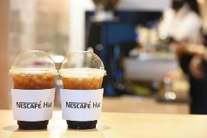 """ดื่มด่ำกาแฟสดบนบีทีเอสที่ """"เนสกาแฟ ฮับ"""""""