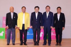 คณะหอการค้าไทยและสภาหอการค้าแห่งประเทศไทยเยี่ยมชม True Digital Park : ศูนย์รวมคนดิจิทัลยุคใหม่ ที่ใหญ่ที่สุดในภูมิภาคเอเชียตะวันออกเฉียงใต้