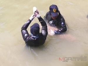 กรมอุทยานฯ ส่งชุดเฉพาะกิจลงหาข่าวหลังพบ 2 พะยูนถูกตัดเขี้ยว