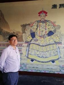 จีนพหุนิยม : เฉิงเต๋อและราชวงศ์ชิง