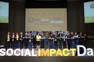 """""""SET Social Impact Day 2019 ส่งเสริมการแก้ป้ญหาสังคมอย่างยั่งยืน"""""""