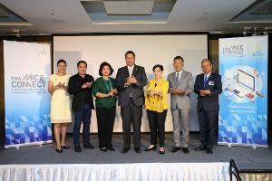 Fact Sheet - Thai MICE Connect: E-MICE Marketplace Thai MICE Connect: E-MICE Marketplace เชื่อมโยงธุรกิจไมซ์ จัดการง่ายแค่คลิ๊ก