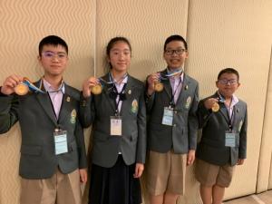 เด็กไทยคว้า 4 เหรียญทอง แข่งคณิตศาสตร์โลกระดับประถม
