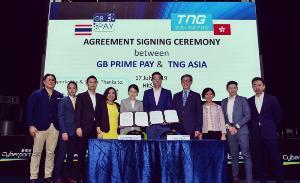 """GB PRIME PAY """"โกอินเตอร์"""" เพิ่มความสะดวกแก่นักท่องเที่ยวไทย ให้เที่ยวสนุก ประเดิมเปิดให้บริการในฮ่องกงเป็นที่แรก ในช่วงไตรมาสสุดท้ายของปี 2562 นี้"""